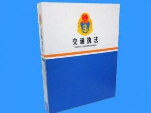 国土道路档案 (3)