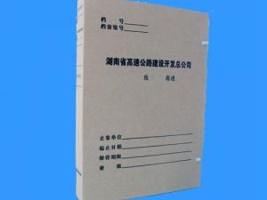 国土道路档案 (1)