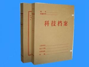 科技档案 (5)